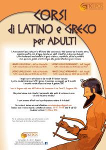 La locandina dei corsi di Latino e Greco per adulti 2017/8