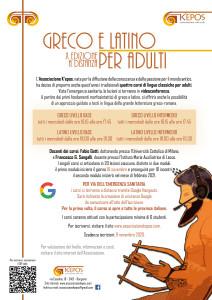 La locandina dei corsi online 2020/21